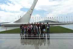 Группа шк. в Олимп парке