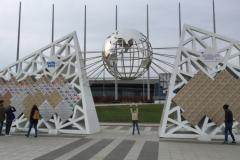 Стена Чемпионов в Олимпийском парке
