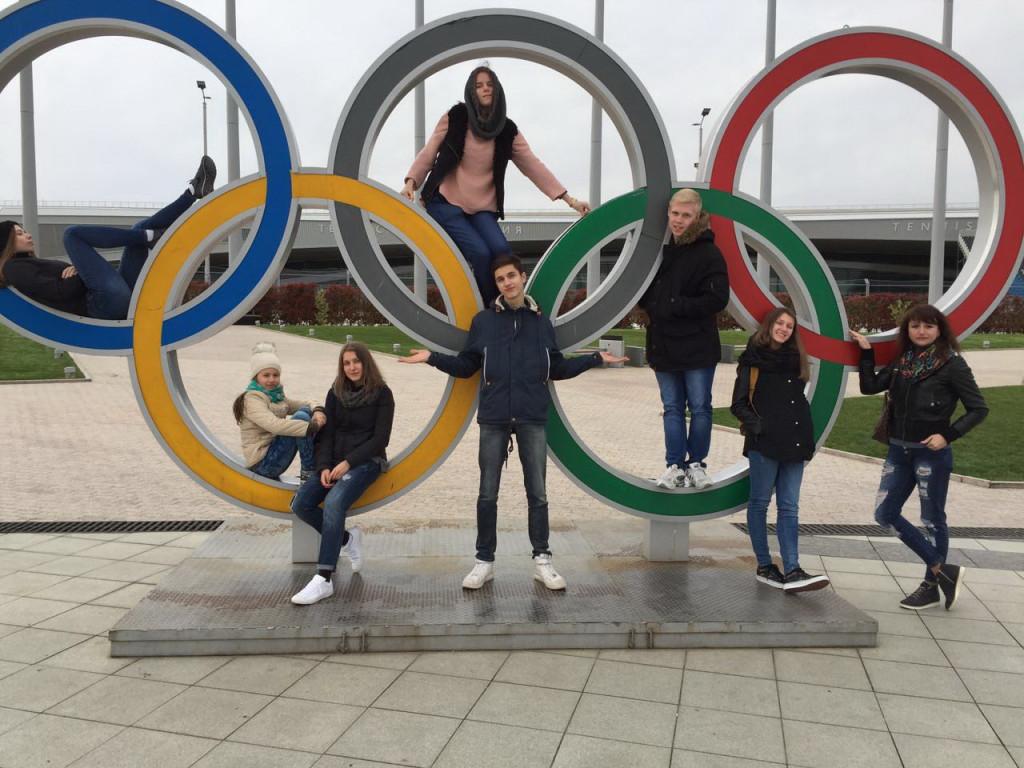 Сделай свое фото на Олимпийских кольцах!