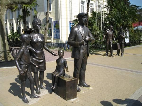 Скульптурные группы в Морпорту