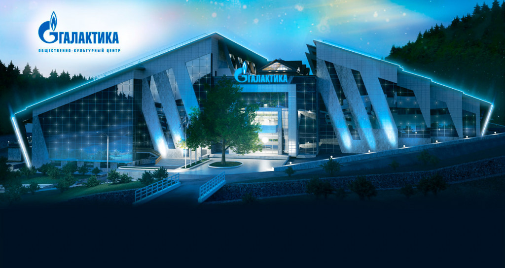 Здание ОРЦ Галактика
